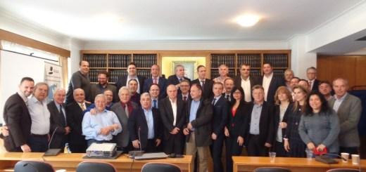 43η εκλογο-απολογιστική Γενική Συνέλευση του ΕΟΑΕΝ