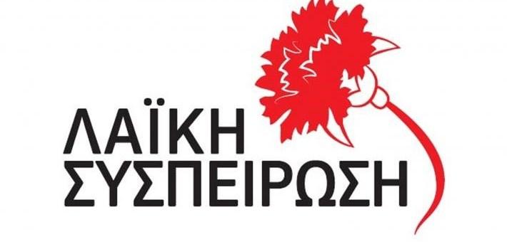 Λαϊκή Συσπείρωση Σητείας, θέσεις για την Τοπική Διοίκηση