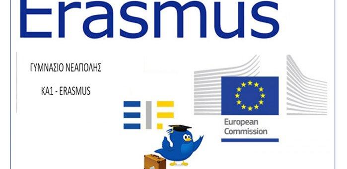 Εγκρίθηκε για το Γυμνάσιο Νεάπολης το Πρόγραμμα ERASMUS KA1