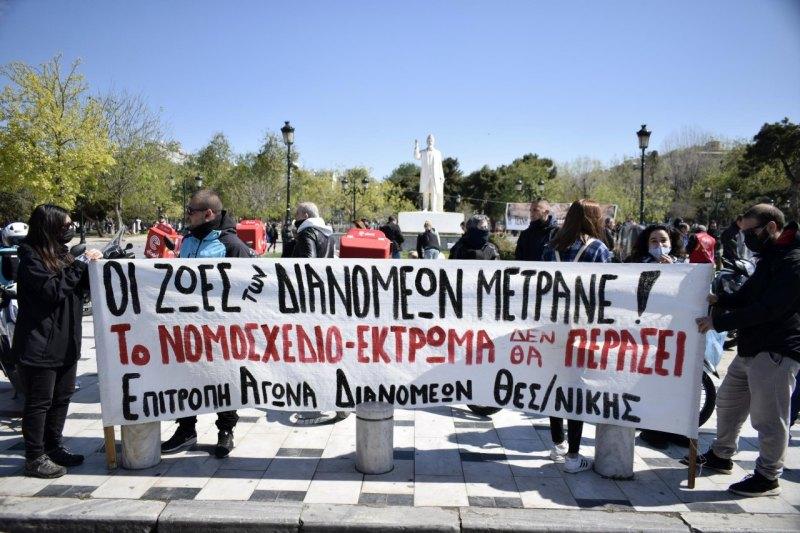 Όλοι στη γενική απεργία ενάντια στο ν/σ Χατζηδάκη