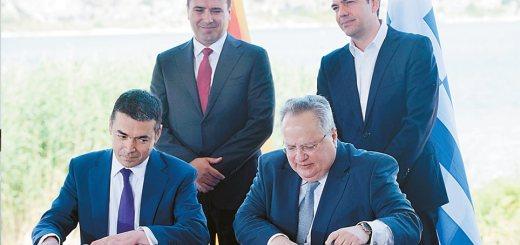 Δήλωση Κρις Σπύρου Προέδρου της Επιτροπής για την Ακύρωση της Συμφωνίας των Πρεσπών