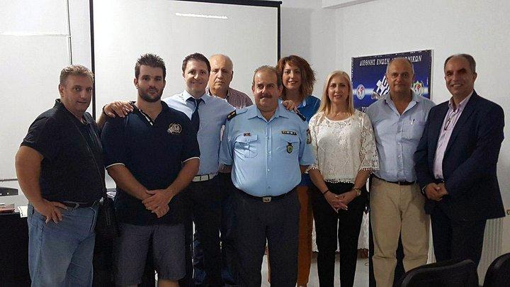 Εγκαίνια αίθουσας εκδηλώσεων αστυνομίας