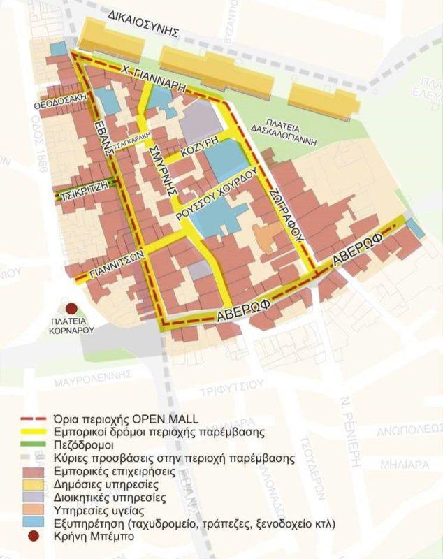 Παρουσίαση μελέτης ανοικτού κέντρου εμπορίου στο Ηράκλειο
