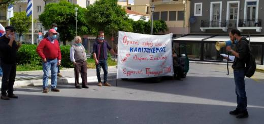 Σύλλογος συνταξιούχων ΙΚΑ Λασιθίου, πρωτομαγιά