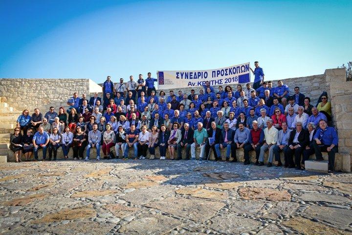 Με επιτυχία το Συνέδριο των Προσκόπων Ανατολικής Κρήτης