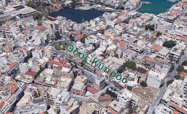 μετονομασία οδού Κύπρου σε Κυπρίων αγωνιστών