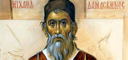 Οι έξι μεγάλοι Κρήτες αγιογράφοι