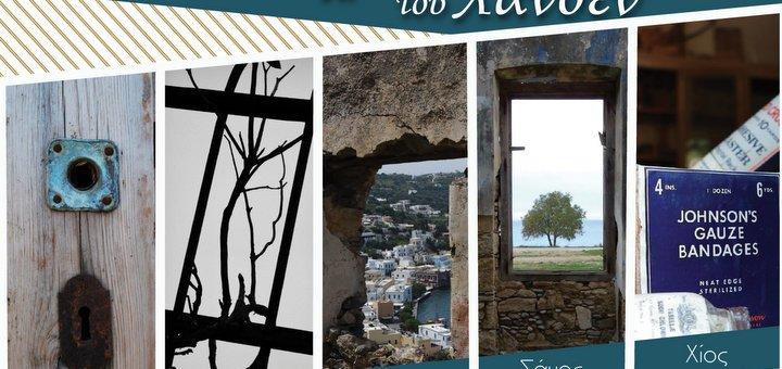 Έκθεση φωτογραφίας στη Σπιναλόγκα με μνήμες από τα χρόνια του Χάνσεν