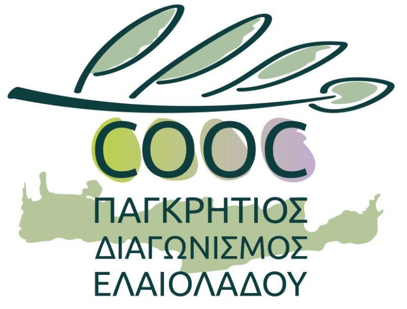 6ος Παγκρήτιος Διαγωνισμός Ελαιολάδου στις 21 και 22 Μαρτίου