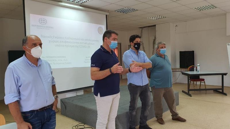 Επιμορφωτικό σεμινάριο για τις εργαζόμενες στην καθαριότητα του Δήμου Χερσονήσου
