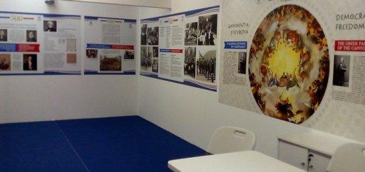 500 χρόνια Ελληνισμός στην Αμερική, αφιέρωμα του ΥΠΕΞ στη ΔΕΘ