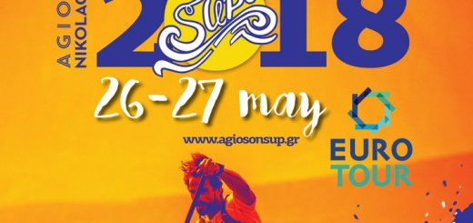 Το 4ο Agios Nikolaos on SUP μεγαλώνει κάθε χρόνο !