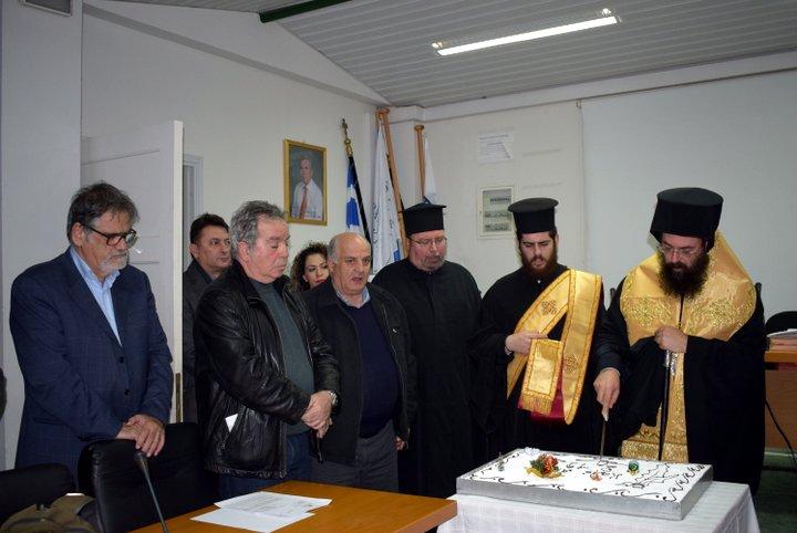 Αγιασμός και πρωτοχρονιάτικη πίτα στο ΔΣ Αγ. Νικολάου