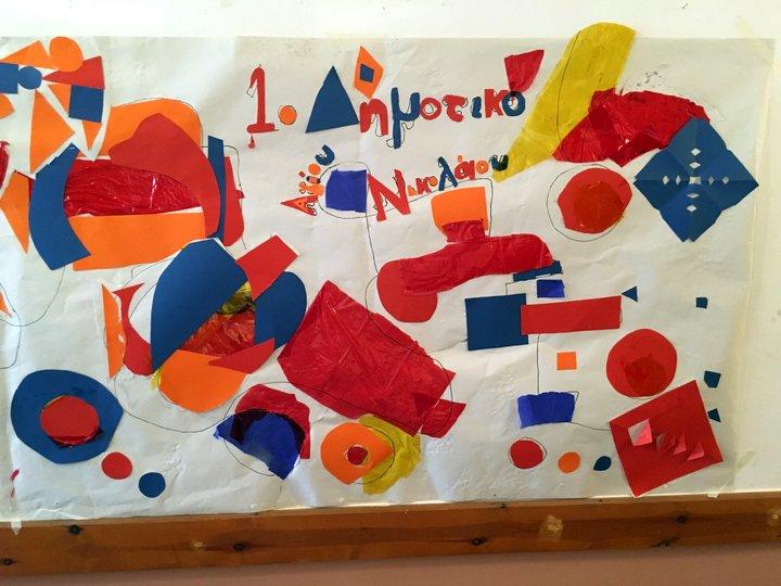 Ζωγραφίζω όπως ο Μιρό, μικροί και μεγάλοι καλλιτέχνες εν δράση