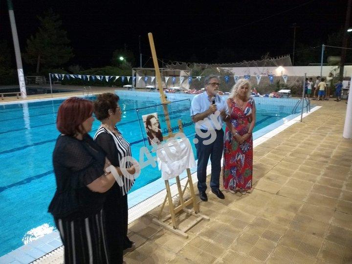 Κολυμβητήριο Αγίου Νικολάου, Γιώργος Μπίας