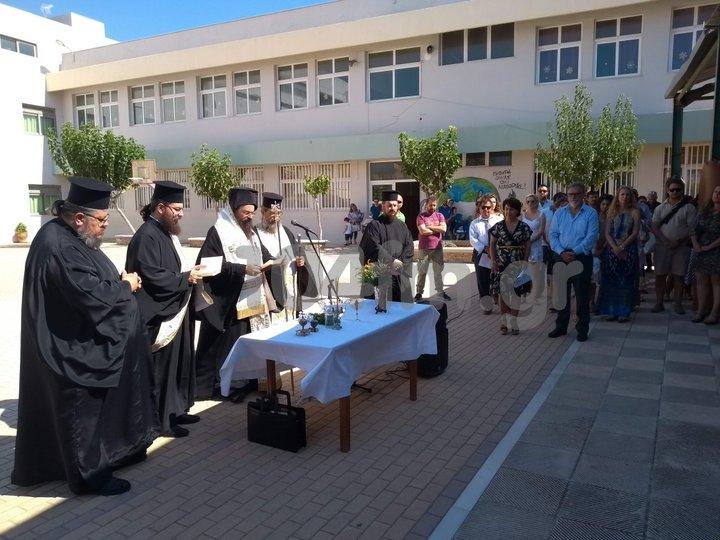 Αγιασμός για τη νέα σχολική χρονιά στο 2ο δημοτικό σχολείο
