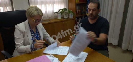 Υπογραφή σύμβασης μεταφοράς μονάδας τεχνητού νεφρού