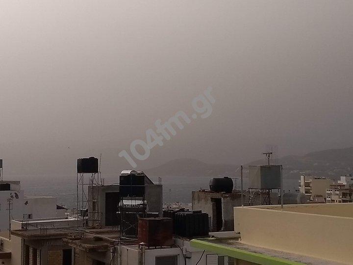 Επέλαση Αφρικανικής σκόνης