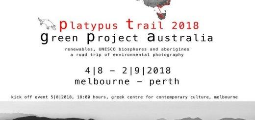 Τρεις Κρητικοί ταξιδεύουν με την Green Project στην Αυστραλία για ένα διαφορετικό περιβαλλοντικό οδοιπορικό