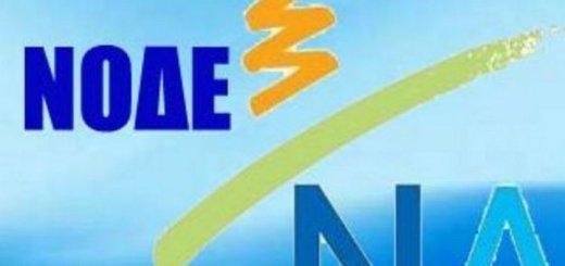 Αναστολή λειτουργίας Πανεπιστημιακών σχολών στο νομό Λασιθίου, ΝΟΔΕ Λασιθίου