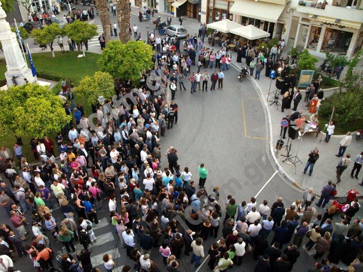 Συγκέντρωση διαμαρτυρίας για την αύξηση των αντικειμενικών αξιών