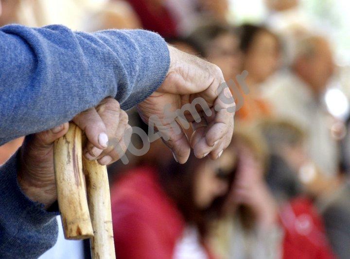 Παγκόσμια ημέρα Ηλικιωμένων, η ηθική σημασία του γήρατος