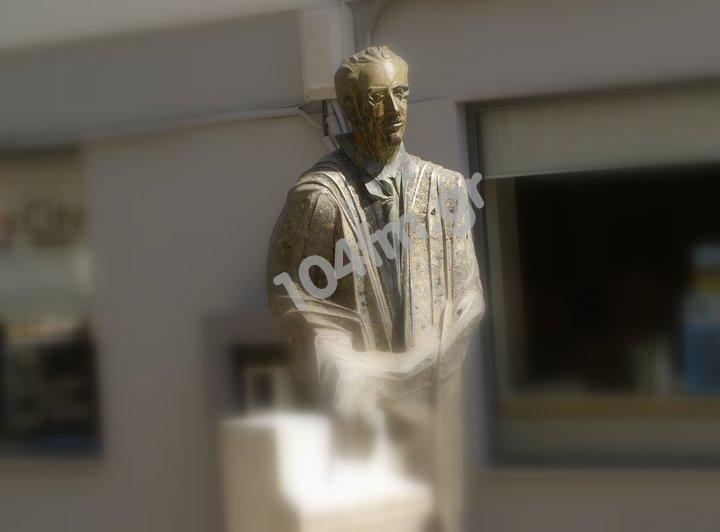 Μνημόσυνο για τον Ρούσσο Α. Κούνδουρο