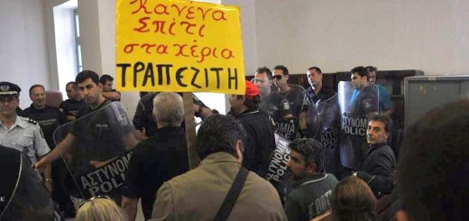 Λαϊκή Στάση Πληρωμών: το ακηδεμόνευτο κίνημα των Ειρηνοδικείων