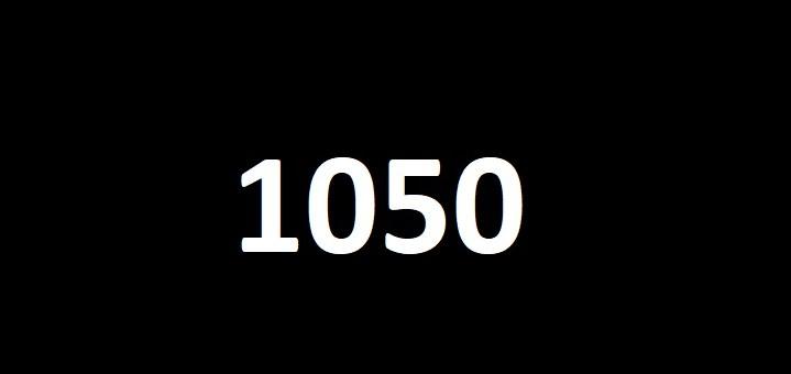 1050, ο εκτιμώμενος χρόνος αναμονής είναι, ζήσε Μάη μου