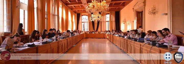 Κατά το τριήμερο 27 – 28 – 29 Μαΐου έλαβαν χώρα οι εργασίες του συνεδρίου