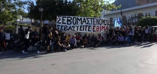 Διαμαρτυρία για την απαγόρευση του εθίμου με τους δυναμίτες στη Κριτσά