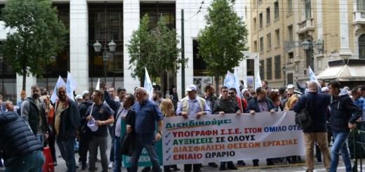 Συνεχίζουν την απεργία οι εργαζόμενοι του Ομίλου ΟΤΕ