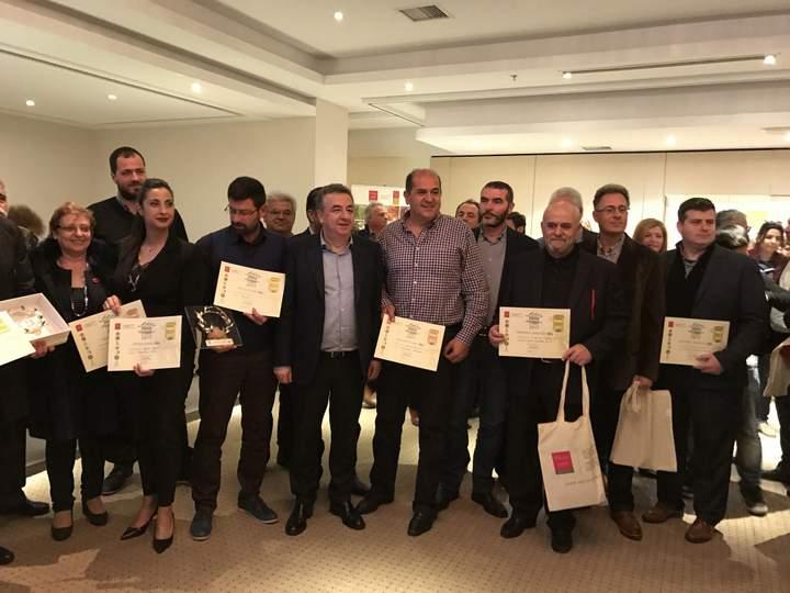 3ος Παγκρήτιος Διαγωνισμός Ελαιολάδου, βραβεία, διακρίσεις