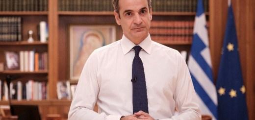 Μήνυμα του Πρωθυπουργού για το δεύτερο κύμα της πανδημίας