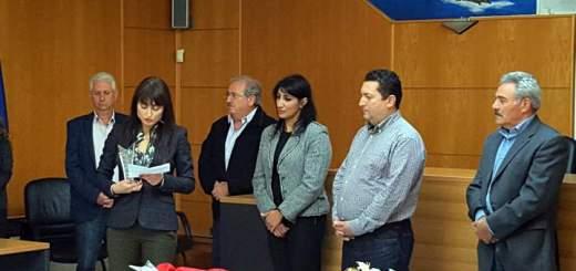 Δήμος Χερσονήσου, εκδήλωση επιβράβευσης δημοτών, επιχειρήσεων