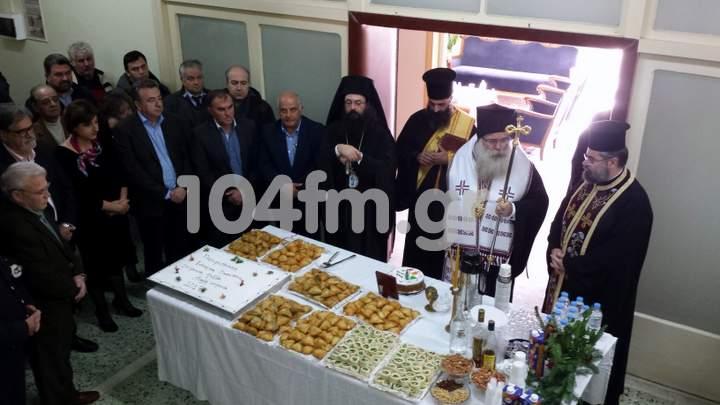 Κοπή Πρωτοχρονιάτικης πίτας στην αντιπεριφέρεια Λασιθίου