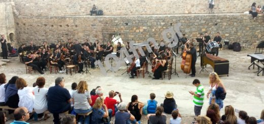 Συμφωνική Ορχήστρα Νέων Δήμου Ηρακλείου στη Σπιναλόγκα