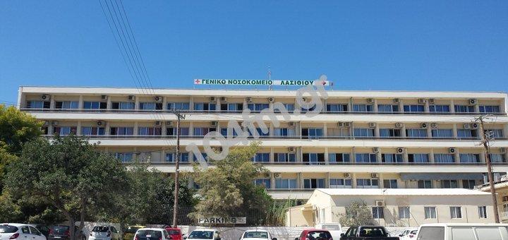 Αριθμός κλινών για νοσηλεία περιστατικών covid-19 στο νοσοκομείο Αγίου Νικολάου