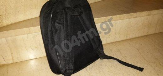 Πόσο κοστίζει η μαθητική τσάντα;