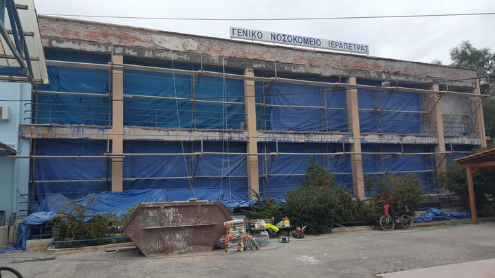 Γενικό νοσοκομείο Ιεράπετρας, εργασίες αποκατάστασης