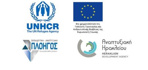 ESTIA, πρόγραμμα Στέγασης Αιτούντων Άσυλο στην Κρήτη, πρόσληψη προσωπικού