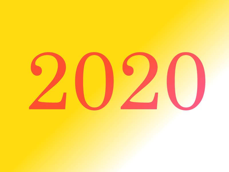 Νέον έτος 2020, σωτήριον ή;