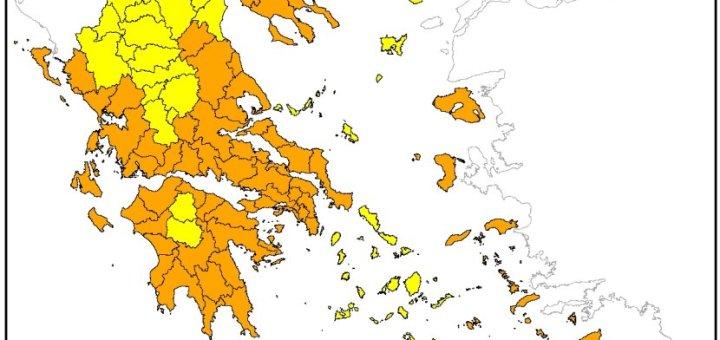 Υψηλός ο κίνδυνος πυρκαγιάς για Τρίτη 3 Αυγούστου στην Κρήτη