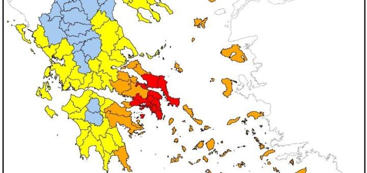 Πολύ Υψηλός Κίνδυνος Πυρκαγιάς στην Περιφέρεια Κρήτης την Κυριακή 22 Αυγούστου 2021
