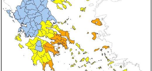 Πολύ Υψηλός Κίνδυνος Πυρκαγιάς, στη Περιφέρεια Κρήτης την Κυριακή 22 και την Δευτέρα 23 Αυγούστου 2021