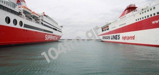Πλοίο ασφαλείας σε Σούδα και Ηράκλειο ζητά η Περιφέρεια