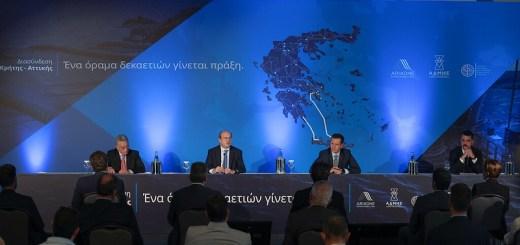 Ξεκινά η ηλεκτρική διασύνδεση Κρήτης - Αττικής