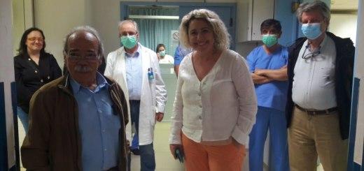 Στα νοσοκομεία της Κρήτης, η Διοικήτρια της 7ης Υγειονομικής Περιφέρειας