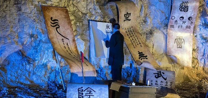 """10 κινέζικοι σταθμοί Φεστιβάλ """"Ταξιδεύοντας… Κίνα"""""""