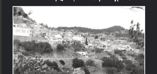 φωτογραφικού αρχείου Μιχάλη Αγγελάκη, στην Ανατολή η παρουσίαση